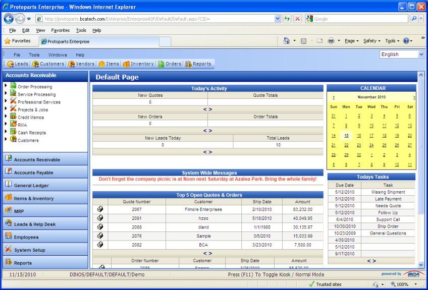 ERP home page screen shot
